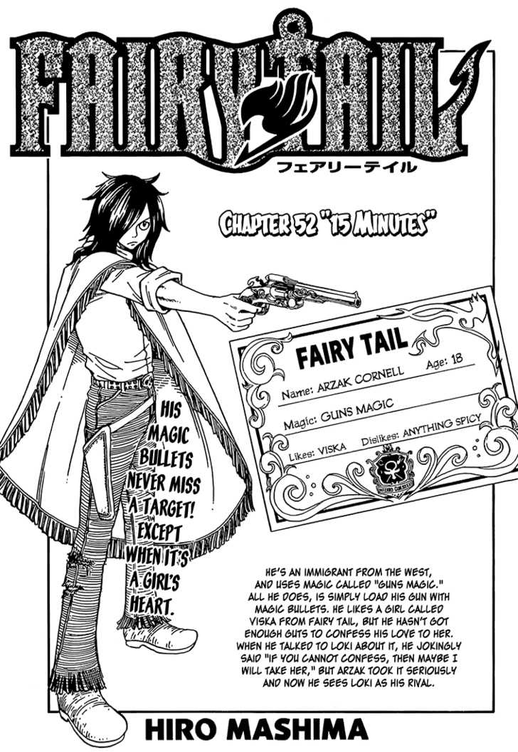 Fairy Tail 52 Page 1