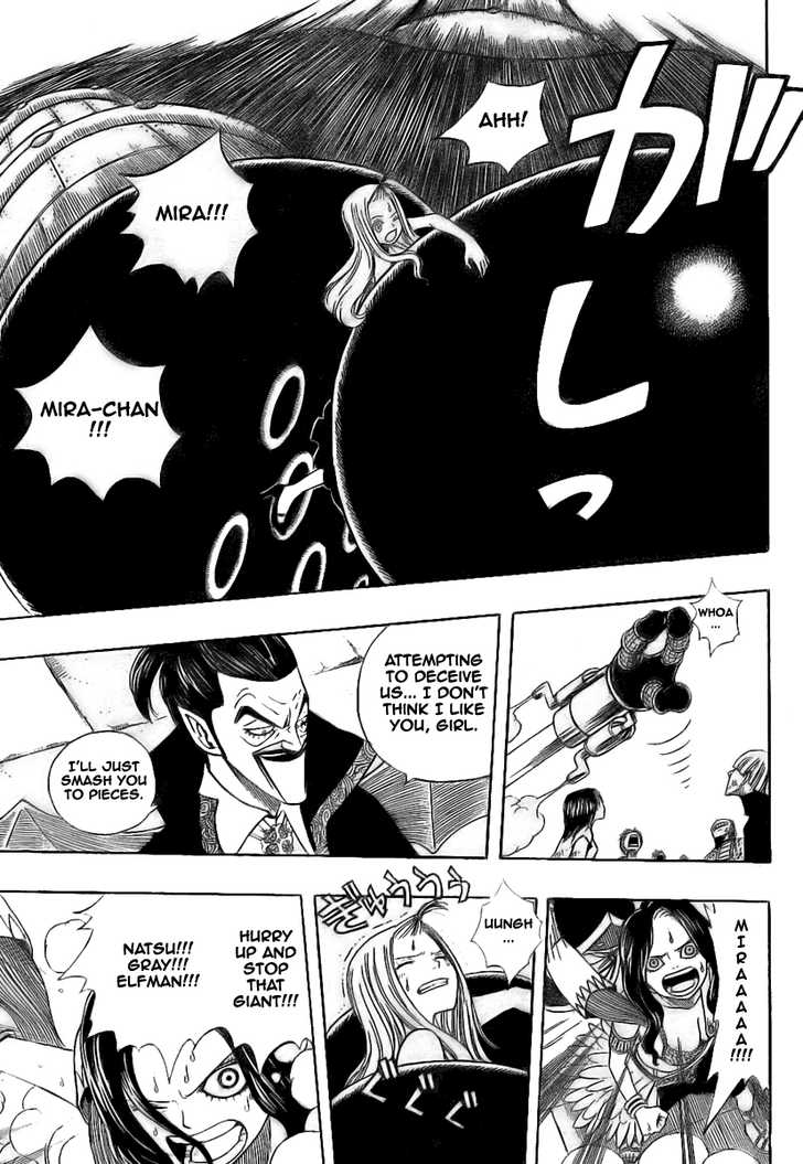 Fairy Tail 55 Page 4