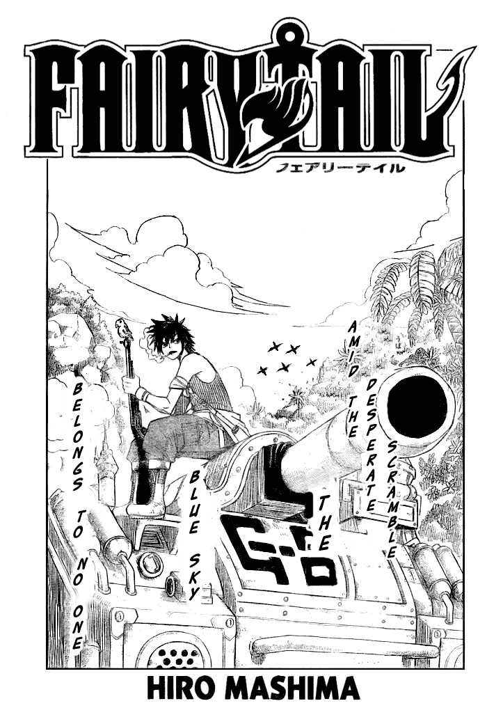 Fairy Tail 57 Page 2