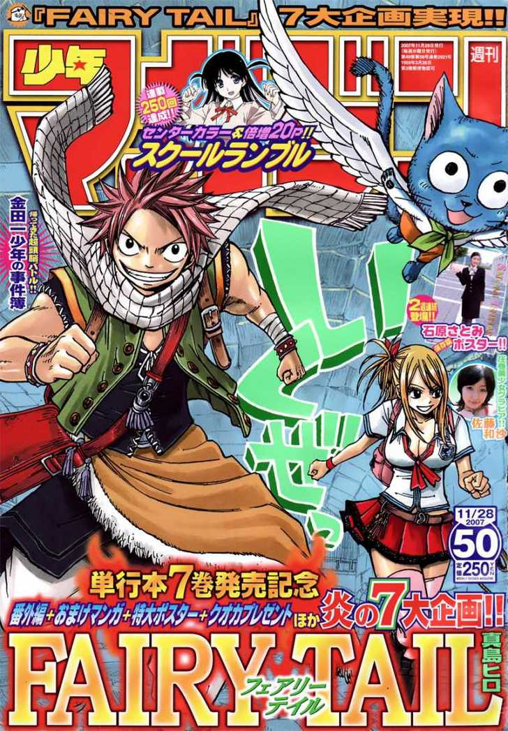 Fairy Tail 63 Page 2