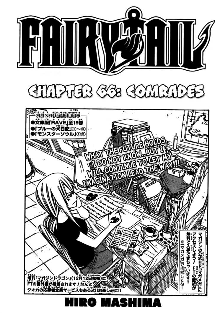 Fairy Tail 66 Page 2