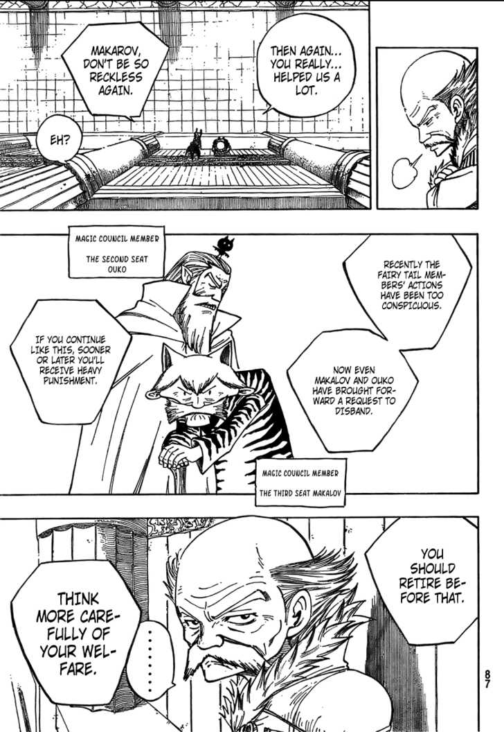 Fairy Tail 69 Page 5