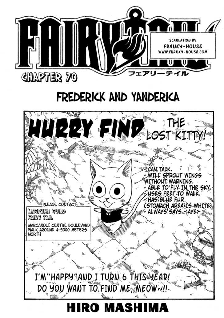 Fairy Tail 70 Page 1