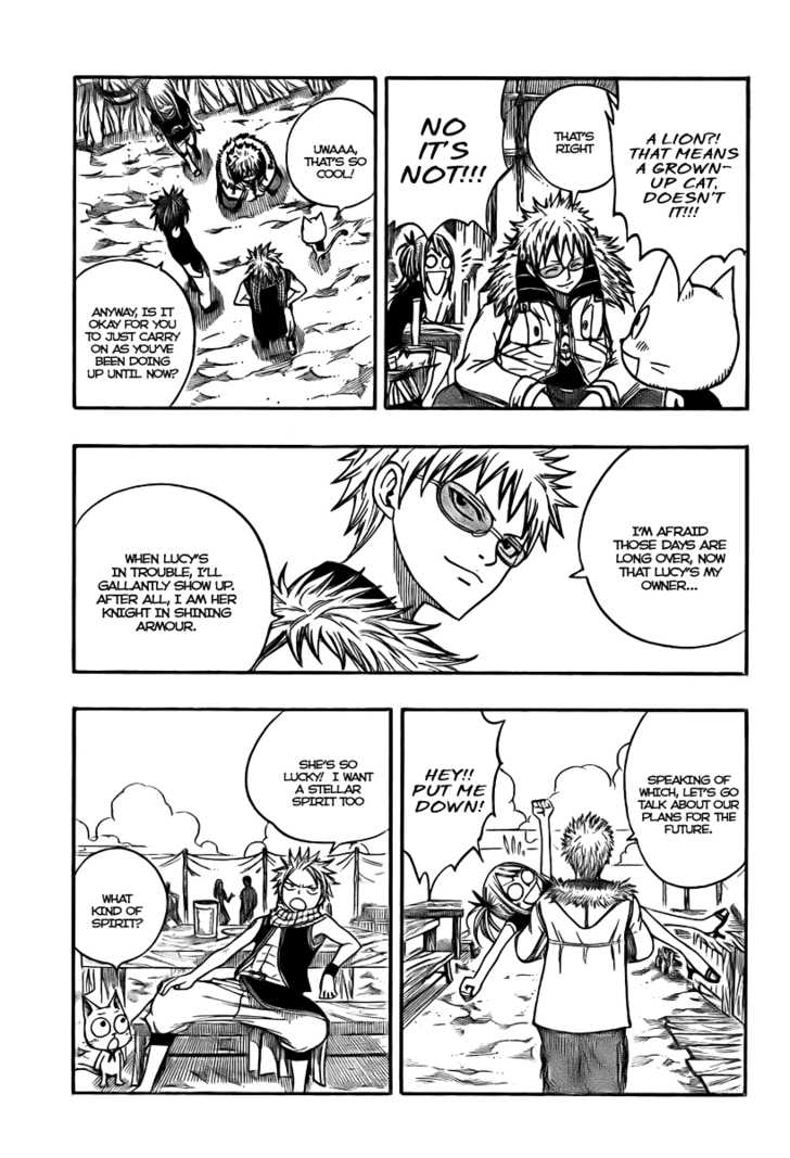 Fairy Tail 75 Page 3