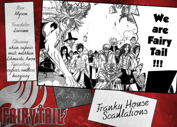 Fairy Tail 77 Page 1