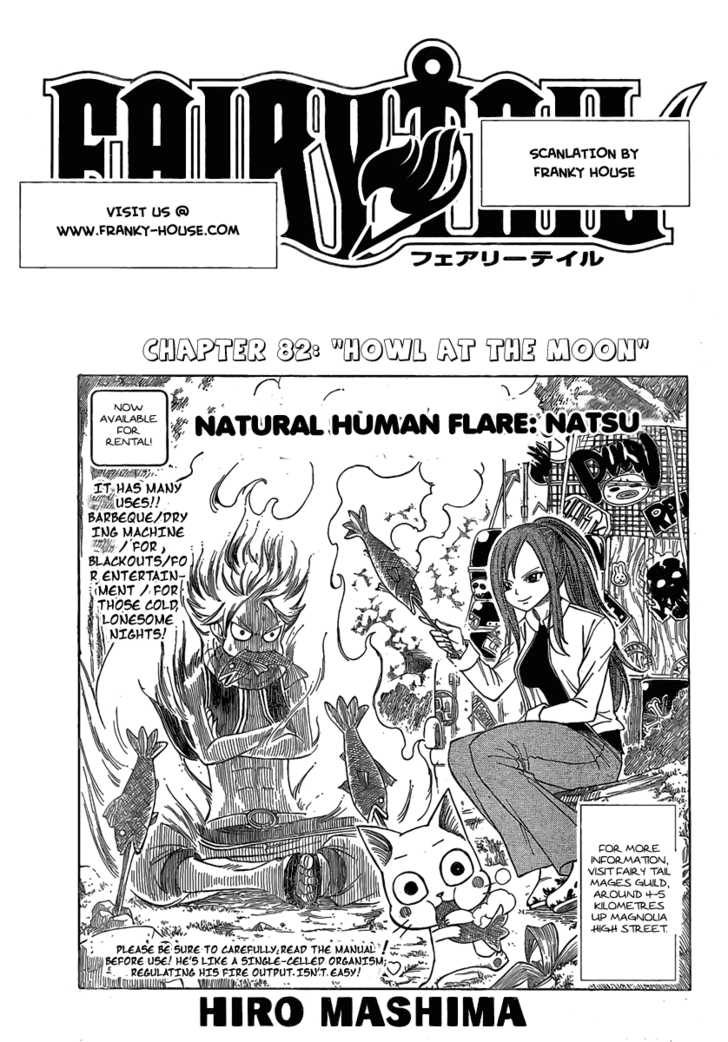 Fairy Tail 82 Page 1