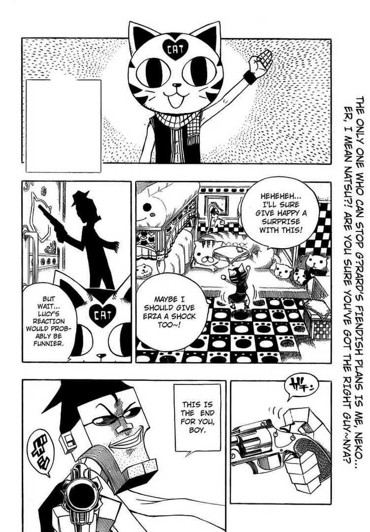 Fairy Tail 84 Page 2