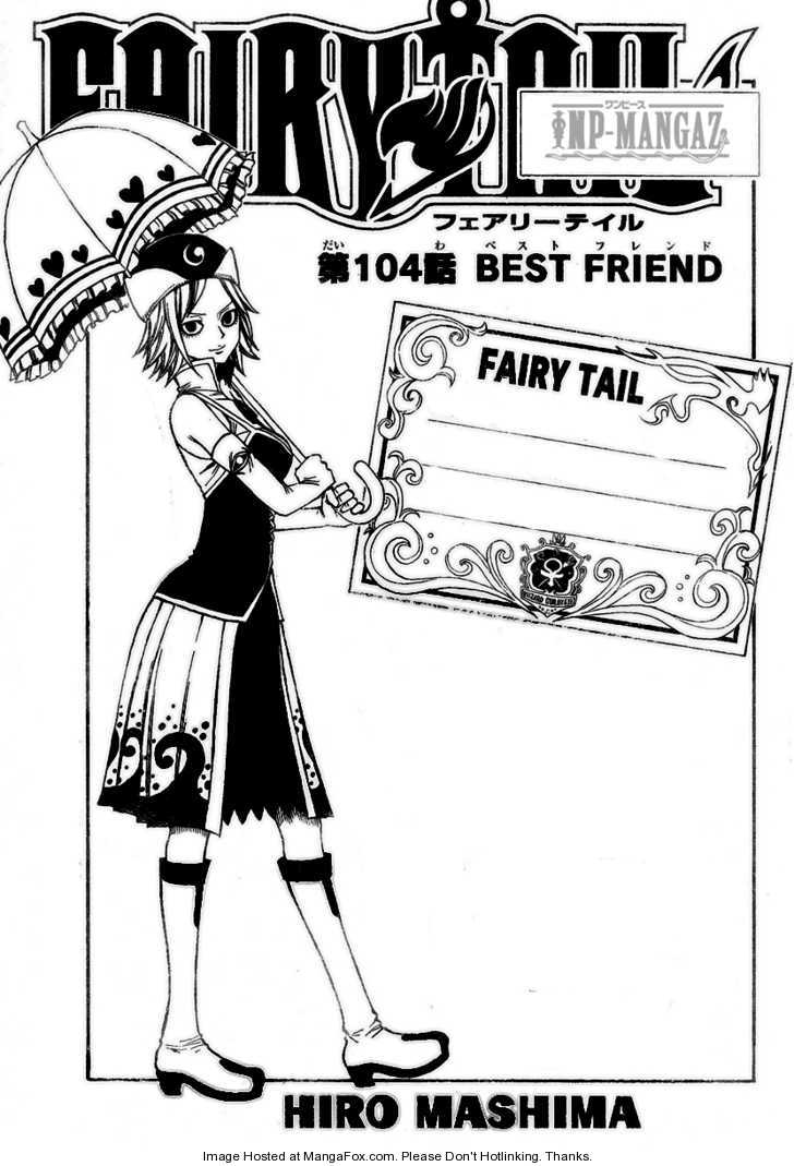 Fairy Tail 104 Page 1