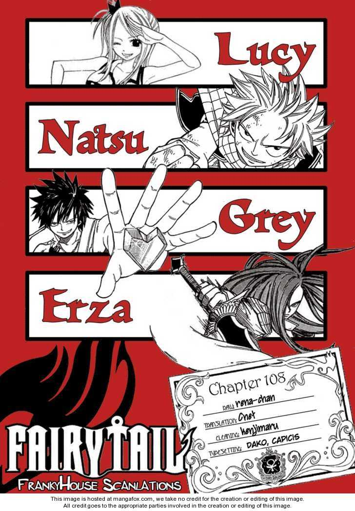 Fairy Tail 109 Page 1