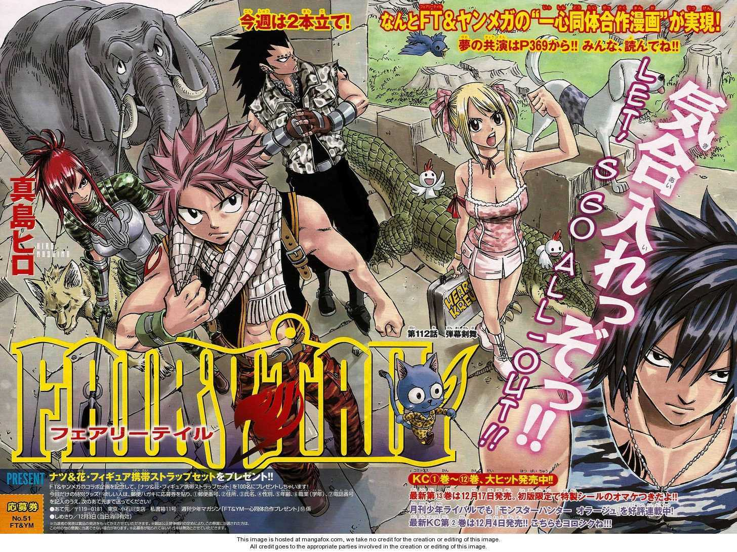Fairy Tail 112 Page 2