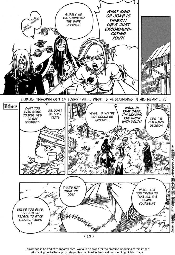 Fairy Tail 128 Page 3