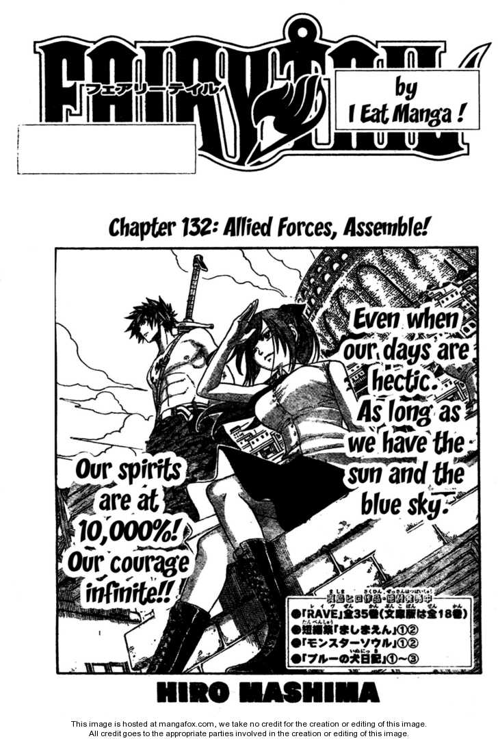 Fairy Tail 132 Page 1