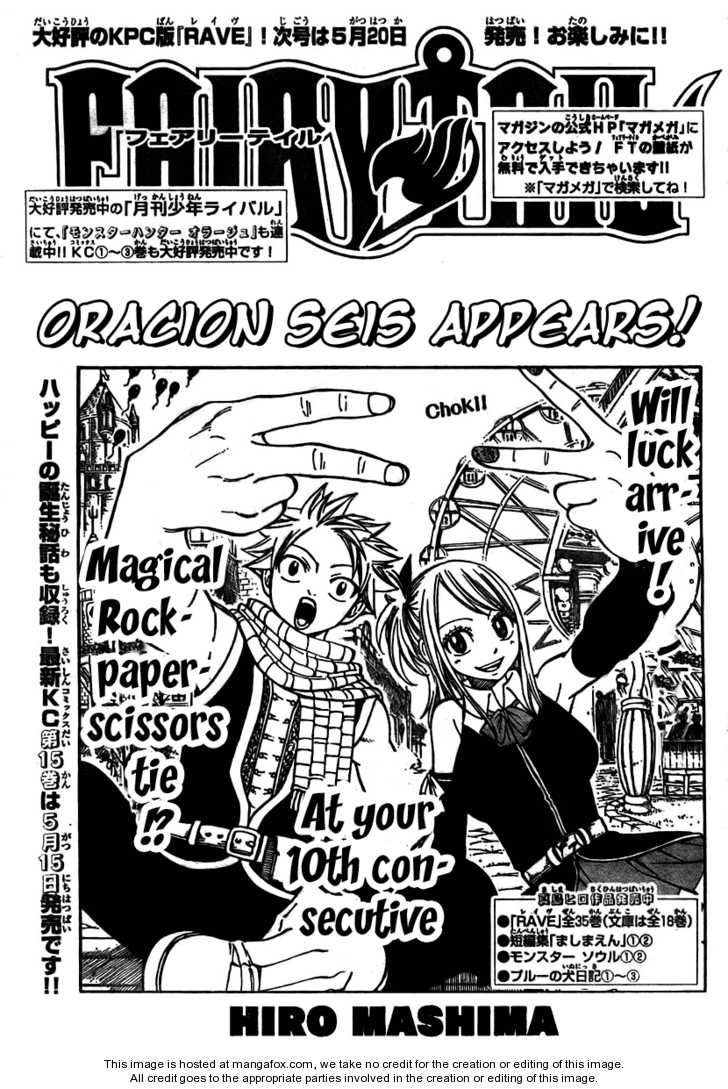 Fairy Tail 134 Page 1