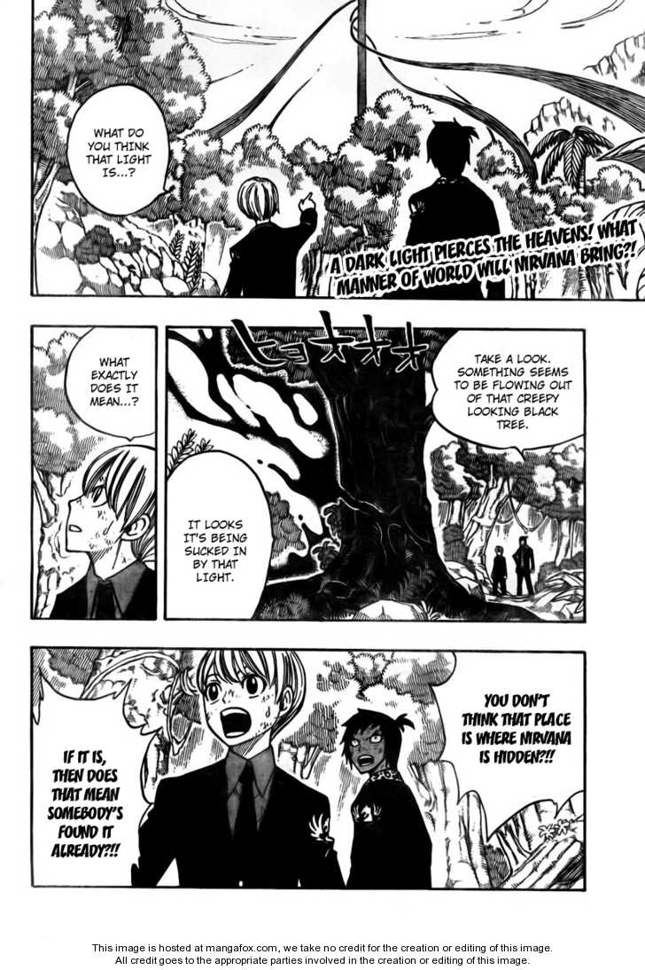 Fairy Tail 142 Page 2