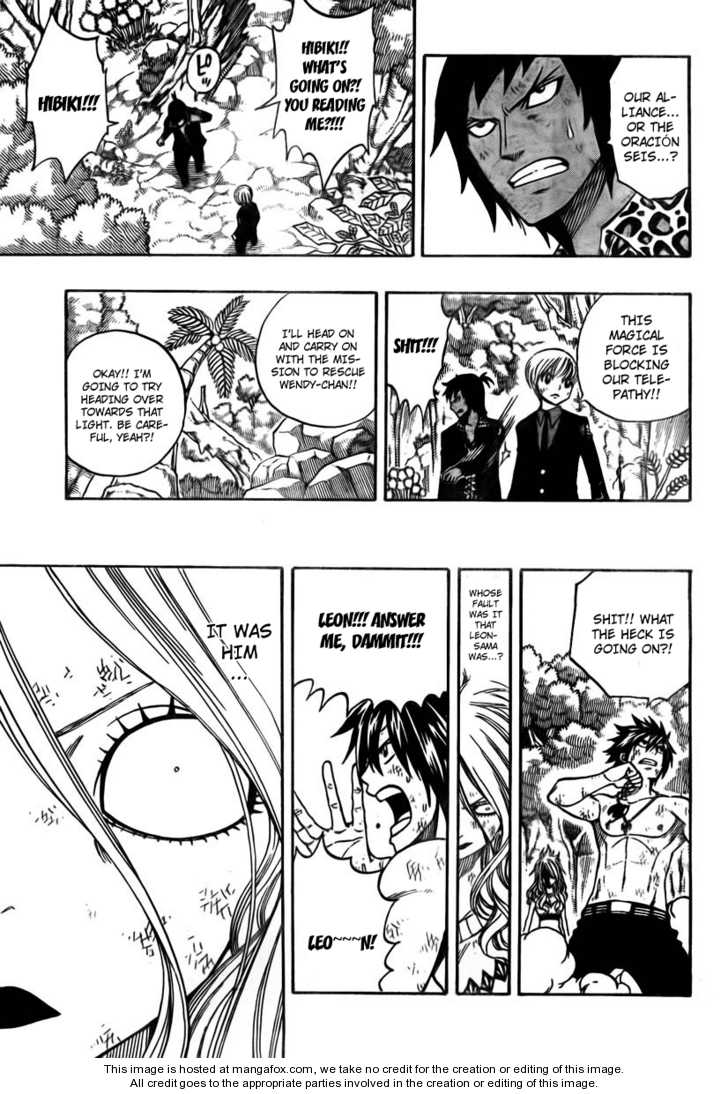 Fairy Tail 142 Page 3