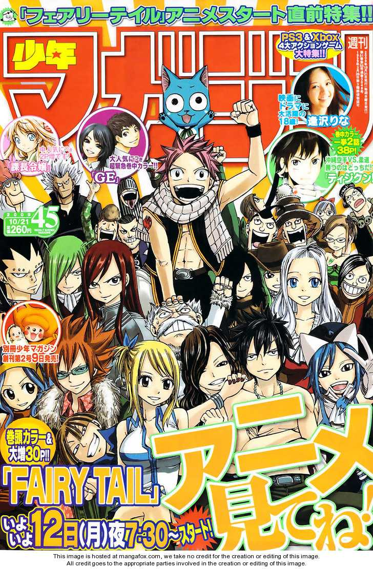 Fairy Tail 154 Page 1