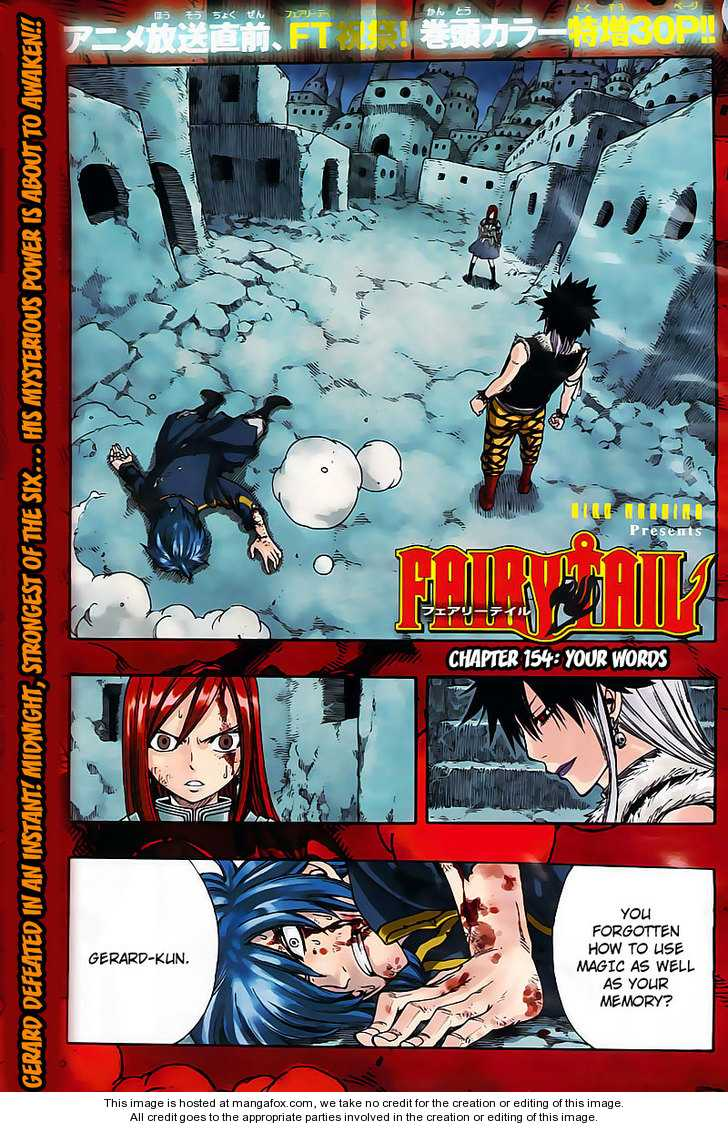 Fairy Tail 154 Page 2