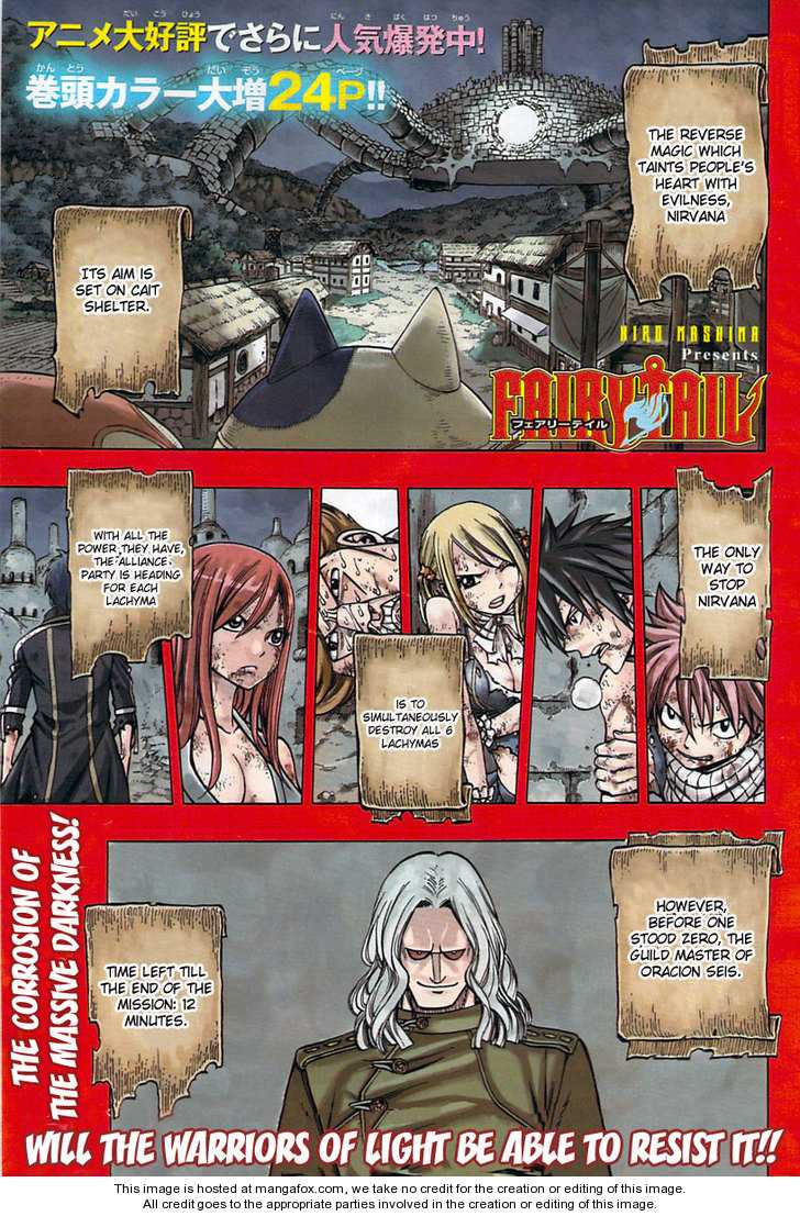 Fairy Tail 159 Page 2