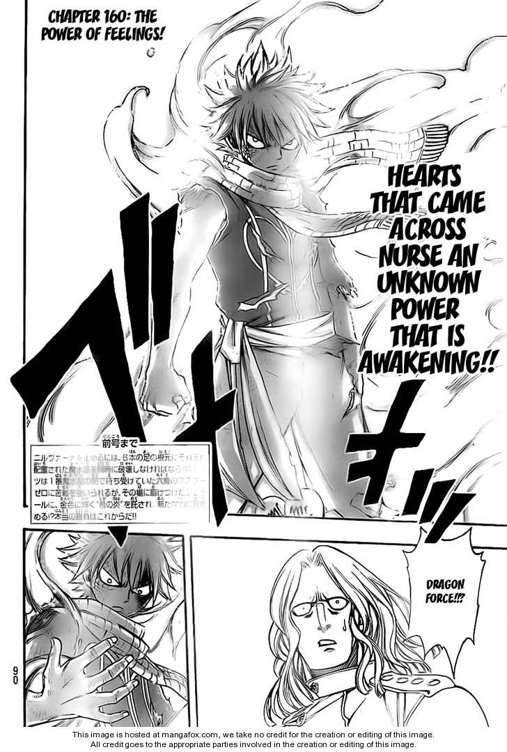 Fairy Tail 160 Page 2