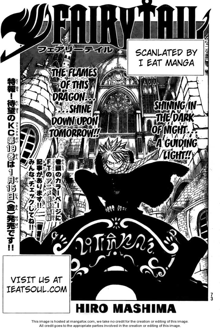 Fairy Tail 164 Page 1