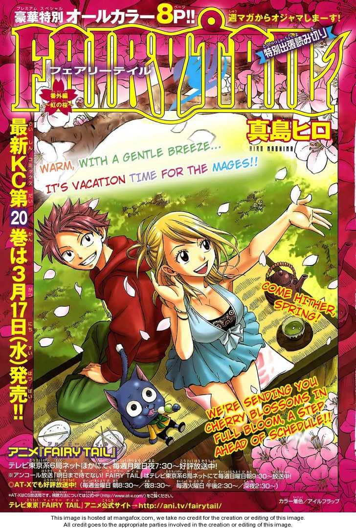 Fairy Tail 182.5 Page 1
