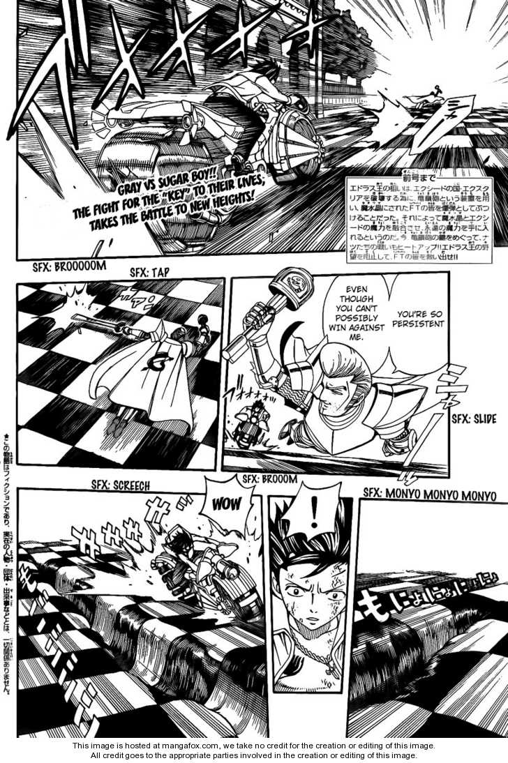 Fairy Tail 185 Page 2