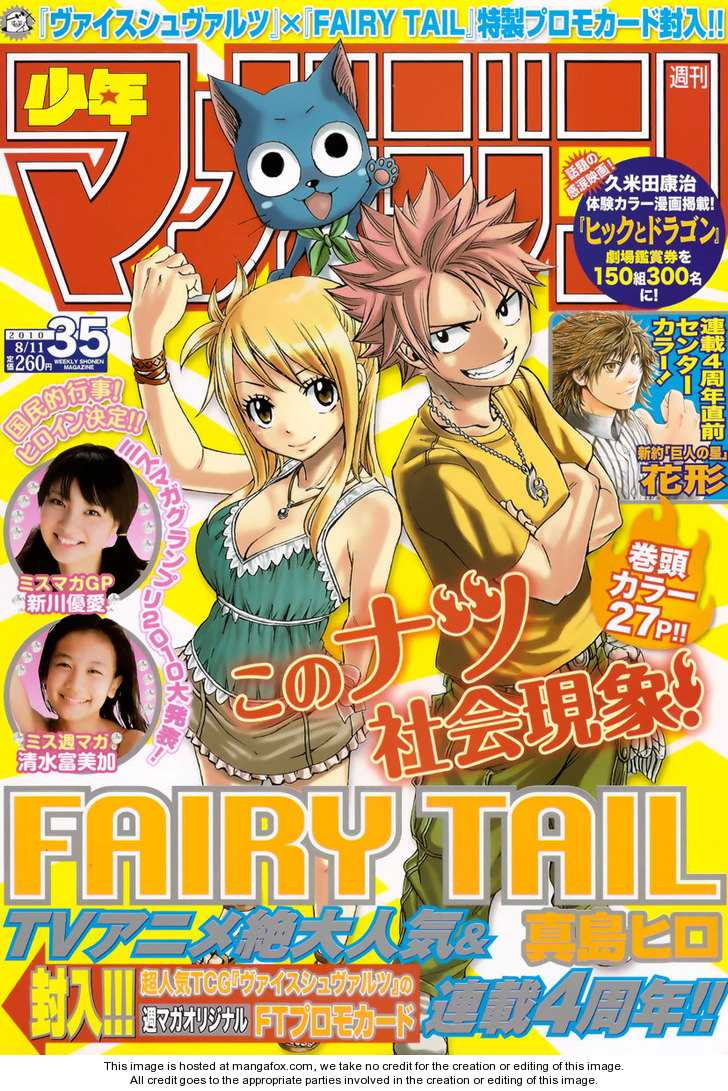 Fairy Tail 194 Page 1