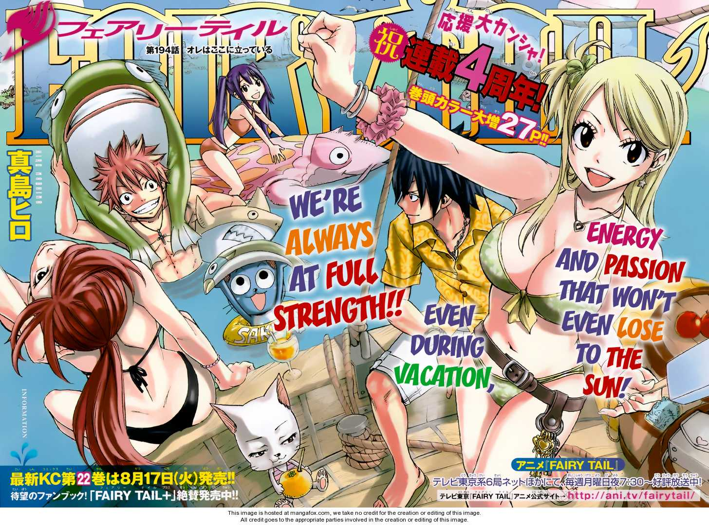Fairy Tail 194 Page 3