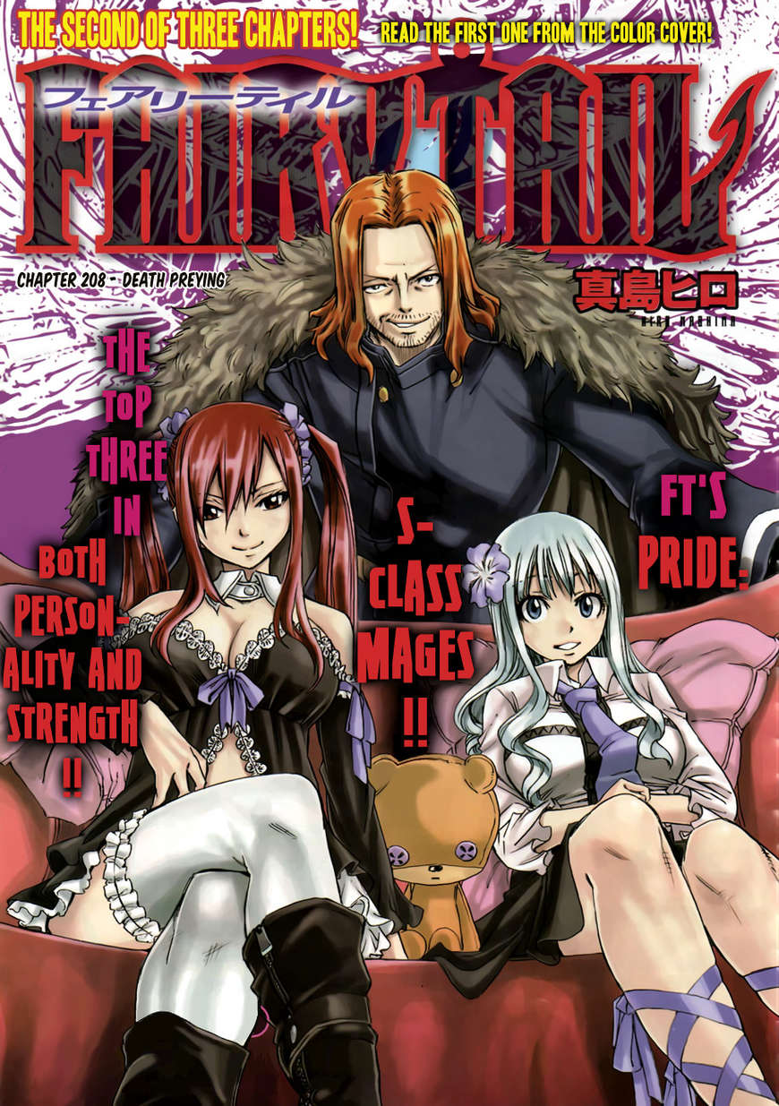 Fairy Tail 208 Page 1
