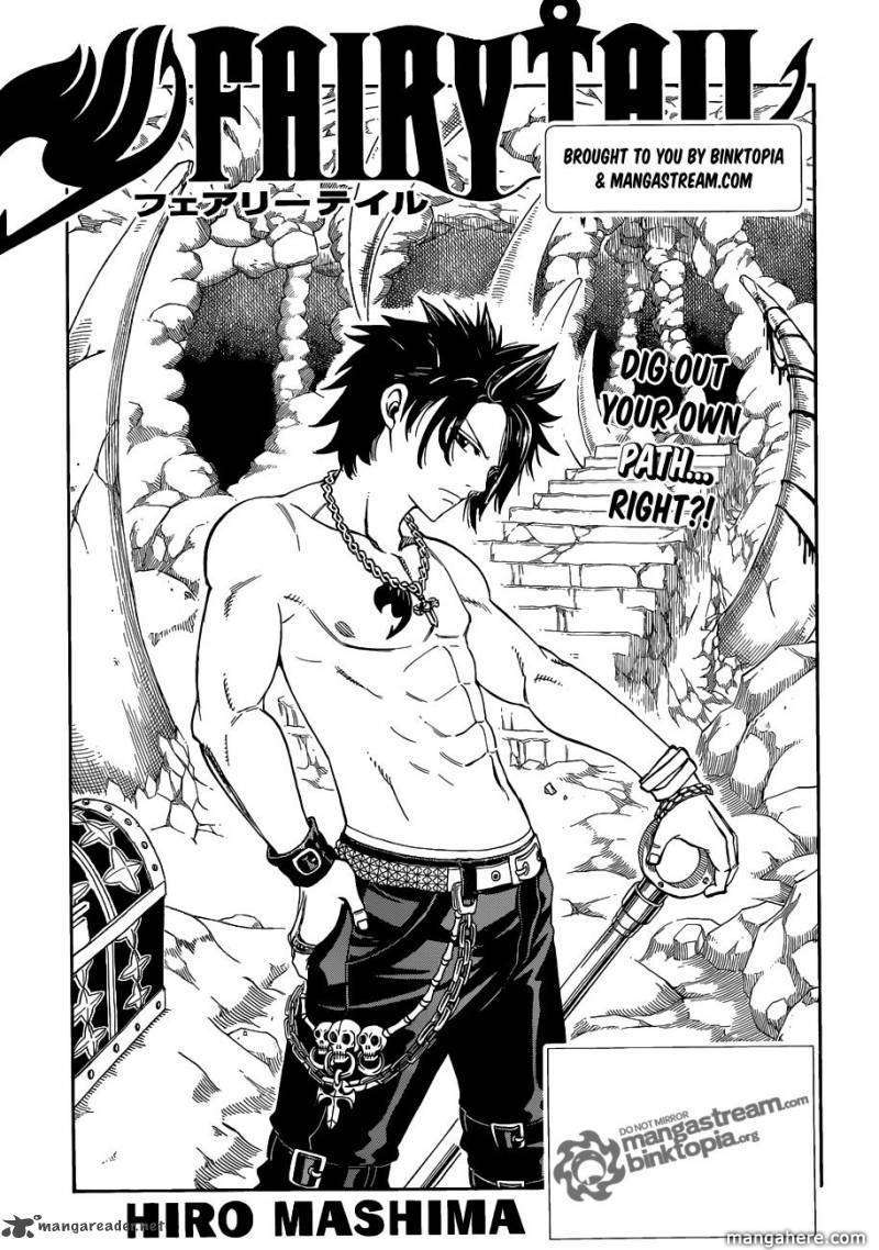 Fairy Tail 225 Page 1