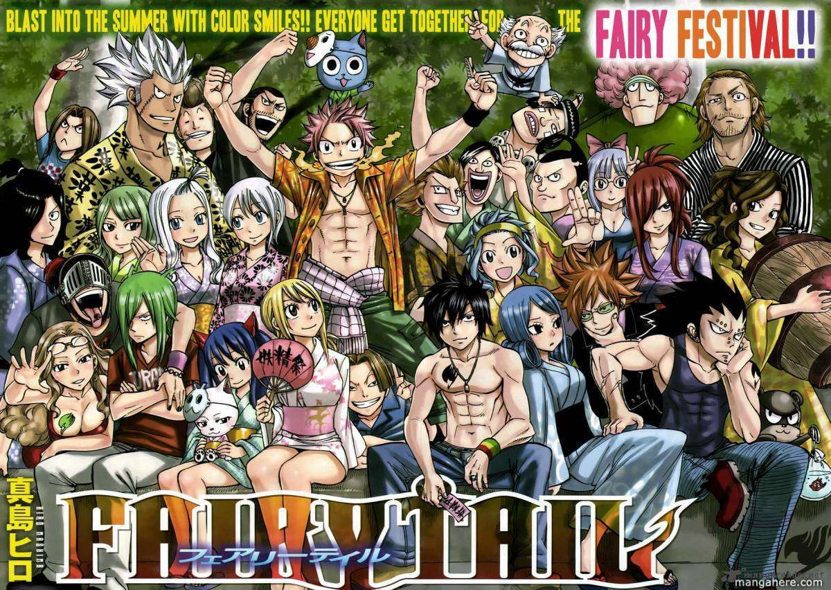 Fairy Tail 241 Page 2