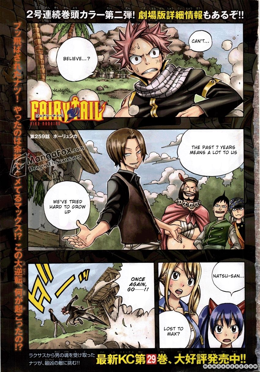 Fairy Tail 259 Page 2