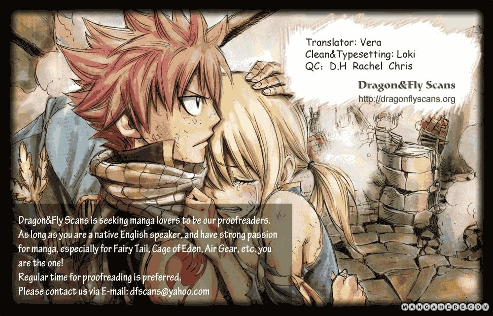 Fairy Tail 262 Page 1