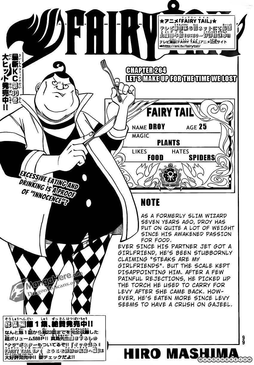 Fairy Tail 264 Page 3