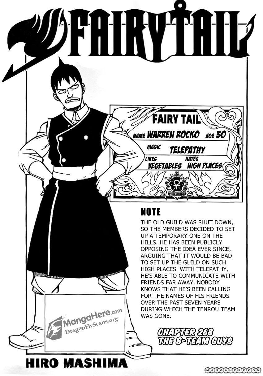 Fairy Tail 268 Page 2