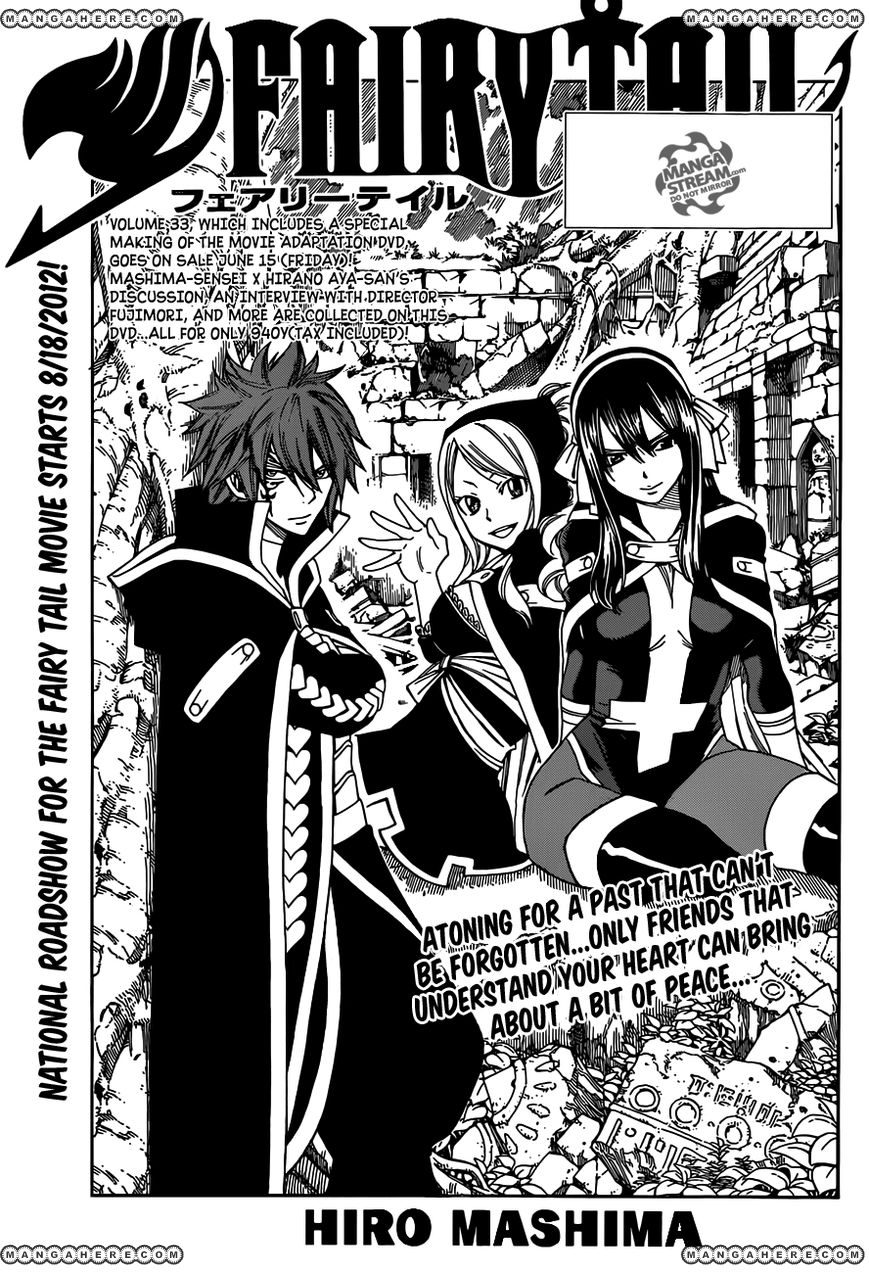 Fairy Tail 284 Page 1