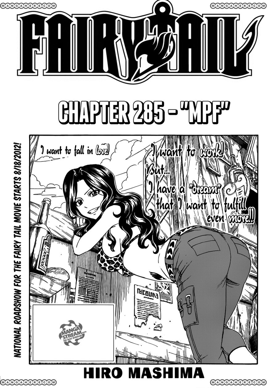 Fairy Tail 285 Page 1