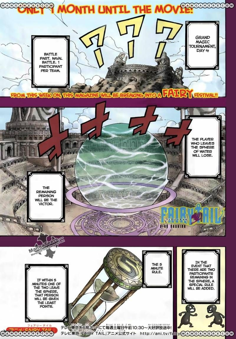 Fairy Tail 291 Page 1
