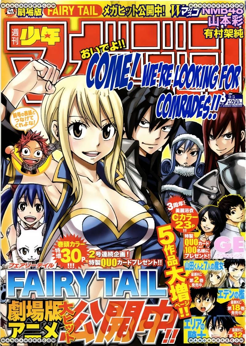 Fairy Tail 295 Page 1