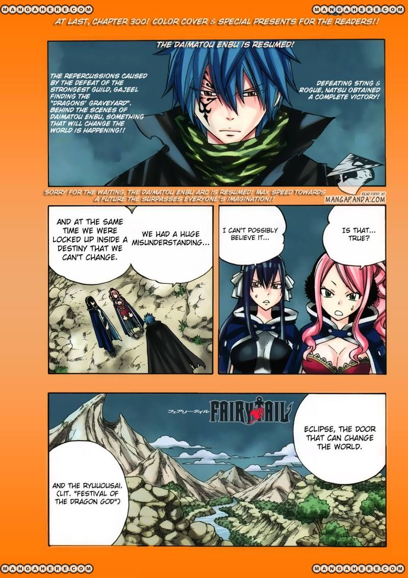 Fairy Tail 300 Page 1