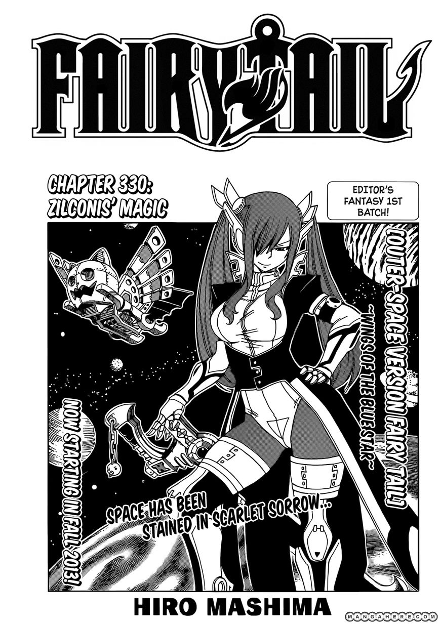 Fairy Tail 330 Page 1