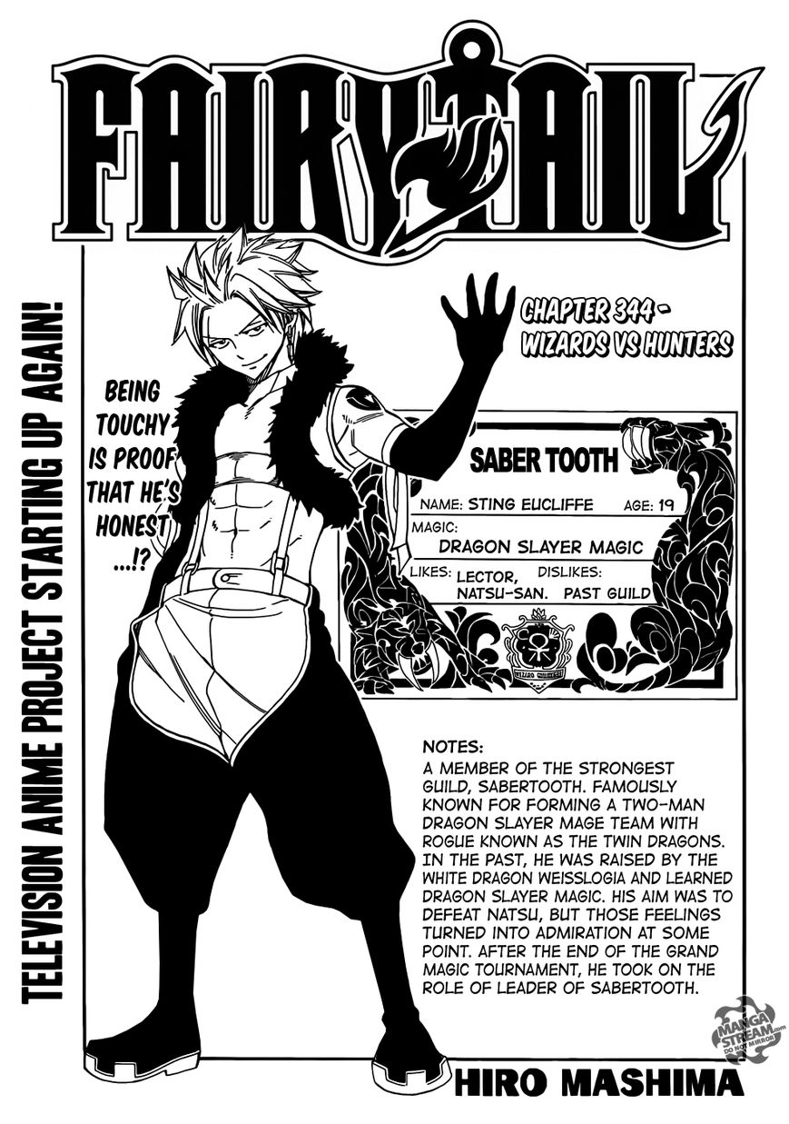 Fairy Tail 344 Page 1
