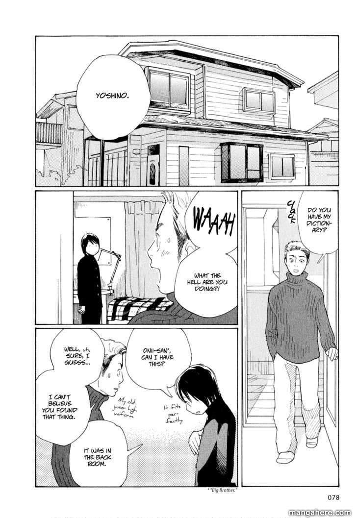Hourou Musuko 4 Page 2