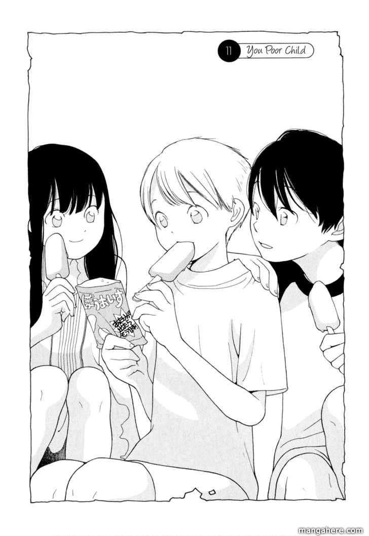 Hourou Musuko 11 Page 2