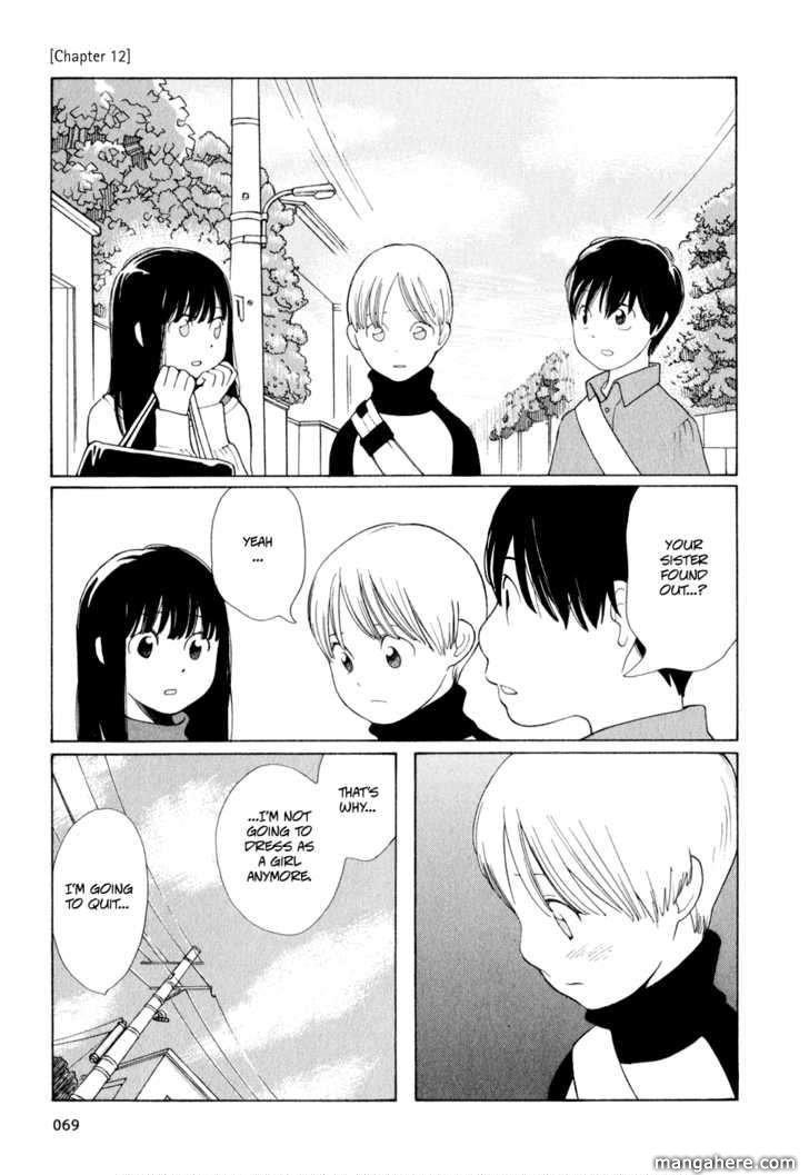 Hourou Musuko 12 Page 1