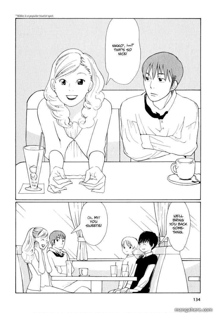 Hourou Musuko 15 Page 2