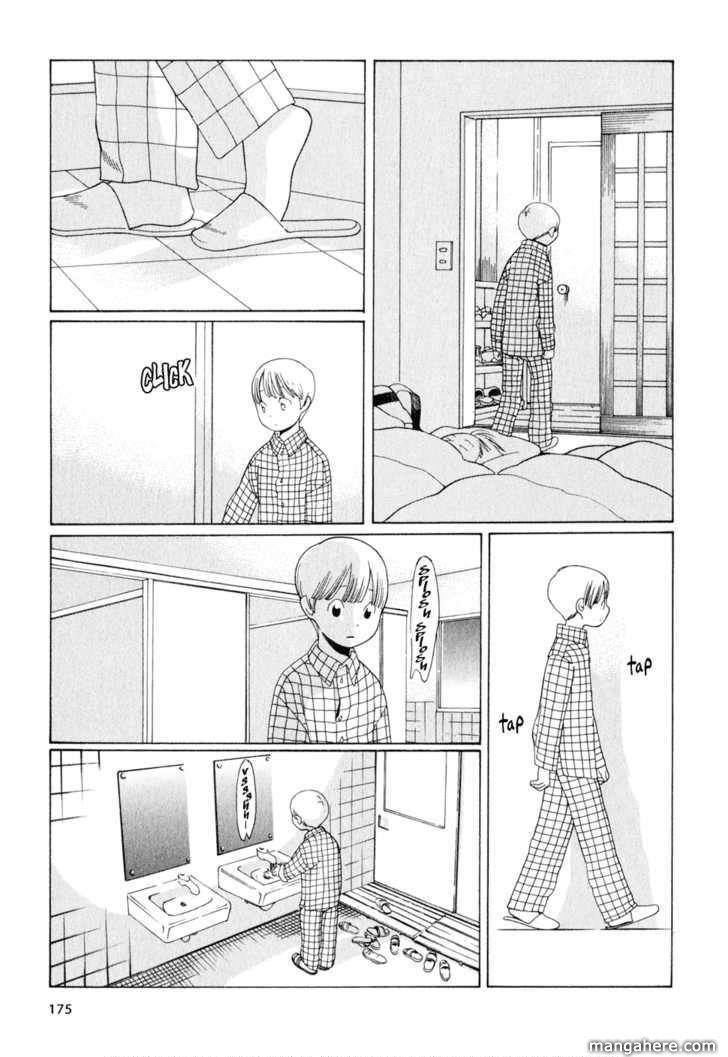 Hourou Musuko 17 Page 3