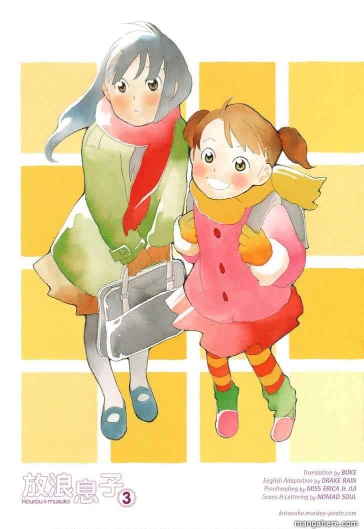 Hourou Musuko 18 Page 2