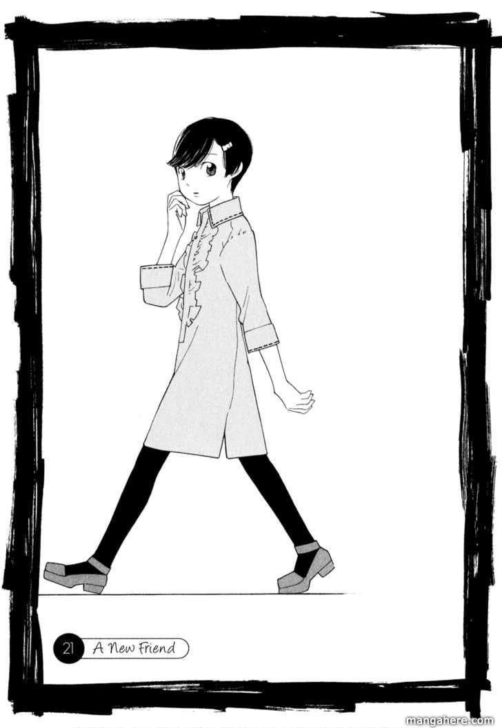 Hourou Musuko 21 Page 1