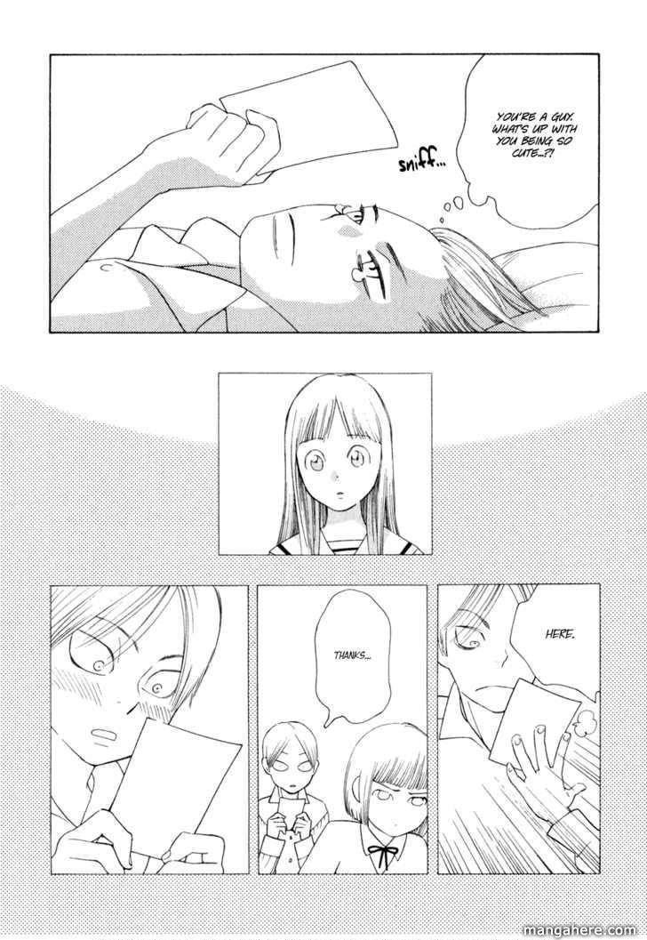 Hourou Musuko 24 Page 4